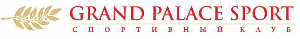Grand Palace Sport